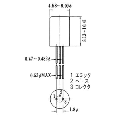 2SB186