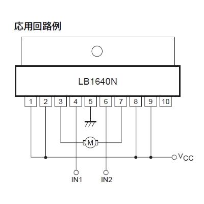 三洋 LB1640N